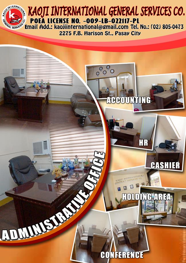 Kaoji-Office
